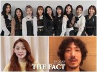 [TF신년기획①] 트와이스+타이거jk까지…2019년 메시지(영상)