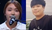 'K팝스타' 이진아♥피아니스트 신성진, 결혼 확정…