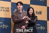 [TF포토] '이 조합 옳아요~'…여진구-이세영 '설레는 연상연하 커플'