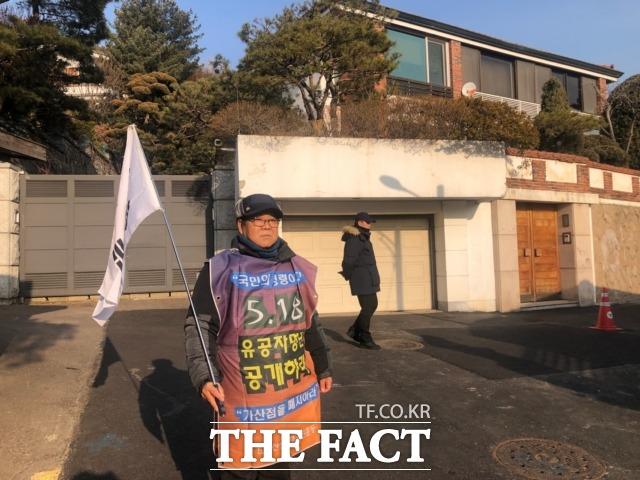 전 씨의 지지자인 권재구 씨는 7일 자택 앞에서 그의 무죄를 주장하며 그분을 지키러 왔다고 말했다. /문혜현 기자