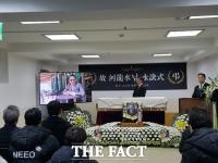故 하용수 8일 오전 7시 발인…영화·패션계 동료 등 120여명 참석(영상)