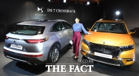 [TF포토] DS7 크로스백, 프랑스 프리미엄 SUV ...'국내 첫 진출'