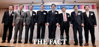 [TF포토] 산업부-석화협회, '석유화학업계 신년인사회 개최'