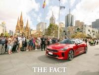 기아차, 호주오픈 공식차량 '120대' 전달