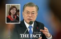 [신년기자회견] 文대통령에 '자신감 근거' 물었던 김예령 기자 거센 후폭풍