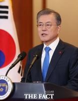 [TF포토] 신년 기자회견 하는 문재인 대통령
