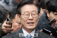 [TF포토] '공직선거법 위반 혐의', 첫 공판 출석하는 이재명