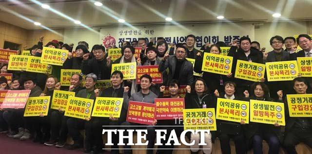지난 10일 치킨 프랜차이즈 BBQ의 가맹점주들이 서울 여의도 국회에 모여 전국BBQ가맹점사업자협의회를 공식 출범, 본사인 제너시스BBQ에 공정거래·이익 공유·상생 발전을 촉구했다. /김서원 인턴기자