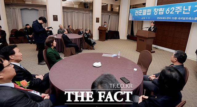 한국프레스센터에서 열린 '관훈클럽 창립 62주년 기념식 및 66대 총무 취임식'