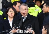 [TF포토] 사법농단 정점 양승태, '대국민 입장 발표'