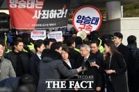 [TF포토] 대법원에서 입장 밝힌 양승태 전 대법원장