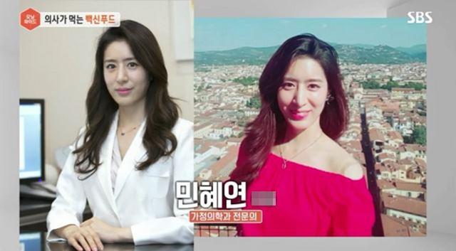 배우 주진모의 연인인 의사 민혜연이 뜨거운 관심을 받고 있다.  /SBS 방송 캡처