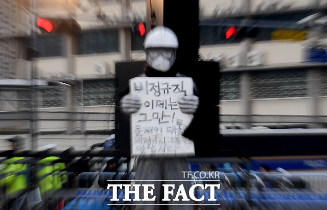 24살 청년 비정규직 고 김용균 씨의 4차 범국민 추모제가 열린 광화문광장