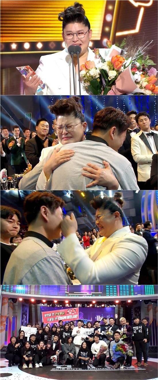 12일 방송되는 MBC '전지적 참견 시점'에서는 개그맨 이영자의 대상 수상 뒷이야기가 그려진다.  /MBC 제공