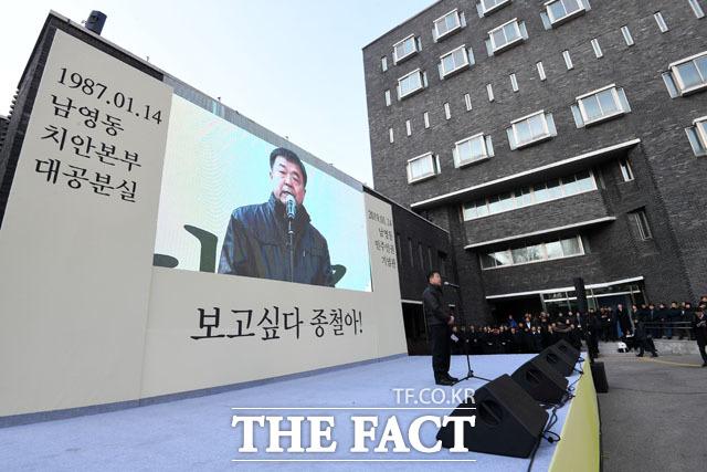 인사말 전하는 박종철 열사의 친형 박종부씨