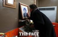 [TF포토] '박종철 열사 32주기… 슬픔에 찬 대공분실 509호'