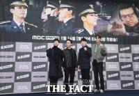 [TF포토] 형사가된 배우들, '도시경찰' 제작발표회!