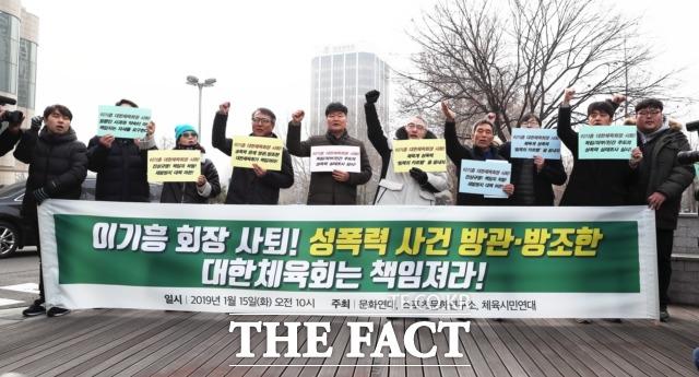 15일 체육시민연대 등은 서울올림픽파크텔 앞에서 체육계에서 반복돼 온 성폭력 사건을 방관하고 방조한 책임은 대한체육회에 있다며 이 회장의 사퇴를 촉구했다. /뉴시스