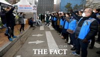 [TF포토] 카풀영업 규탄 집회 개최한 택시업계 비대위