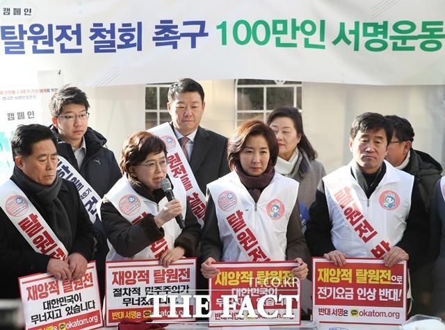 최연혜 자유한국당 의원(왼쪽 두 번째)이 지난 9일 오후 서울 종로구 광화문 사거리 앞에서 열린 탈원전 반대 및 신한울 3·4호기 건설 재개를 위한 범국민 현장서명운동을 시작하기에 앞서 발언하고 있다. /뉴시스