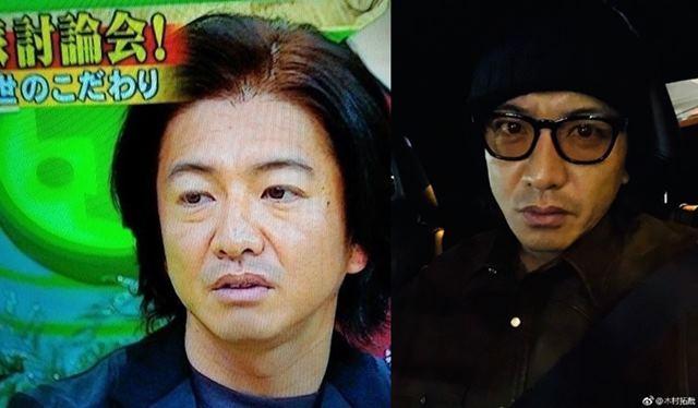 일본 가수 겸 배우 기무라 타쿠야의 근황이 누리꾼의 충격을 자아내고 있다. /온라인 커뮤니티, 웨이보
