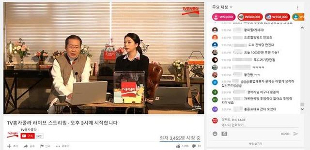 18일 TV홍카콜라 1000만 조회 기념 생방송 실제 유튜브 방송 장면. /유튜브 캡처