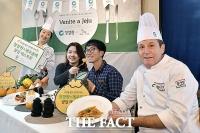 [TF포토] 청정원-제주 식재료로 만든 '최상의 이탈리아 요리'