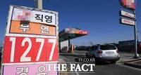 [TF포토] '서울 시내 1200원대'…11주 연속 하락한 휘발유 가격