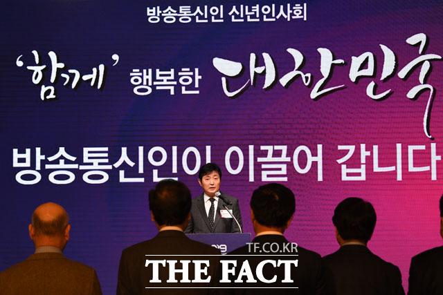 박정훈 한국방송협회장