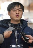 [TF포토] 법원 들어서는 '청와대 앞 기습시위' 김수억 지회장