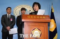 [TF포토] 빙상계 성폭력 추가 폭로...'가해자 전명규 측'