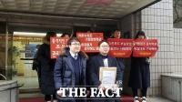 [TF현장] 조윤호 '갑질 경영' 규탄…스킨푸드 가맹점주들 추가 고소 이유는
