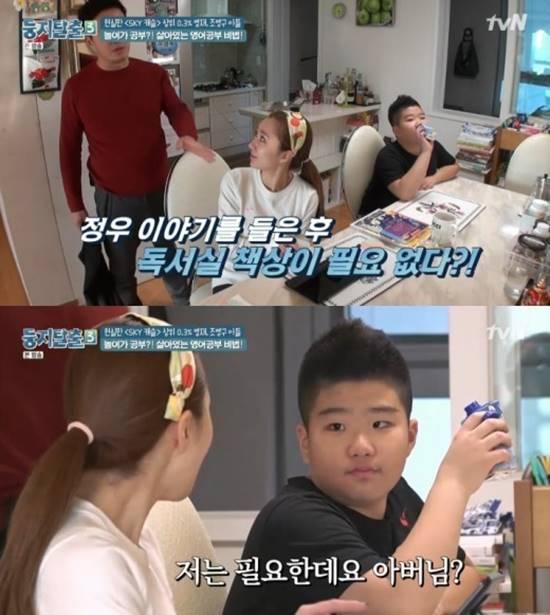 신재은은 아들을 위해 1인 독서실 책상을 구매하고 싶은 의욕을 보였다. /tvN 둥지탈출3 캡처