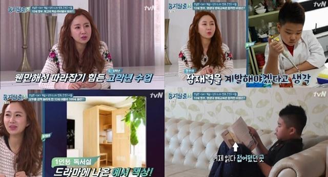둥지탈출3에 출연한 신재은은 영자 아들 정우를 위한 높은 교육열을 보여줬다./tvN 둥지탈출3 방송 캡처