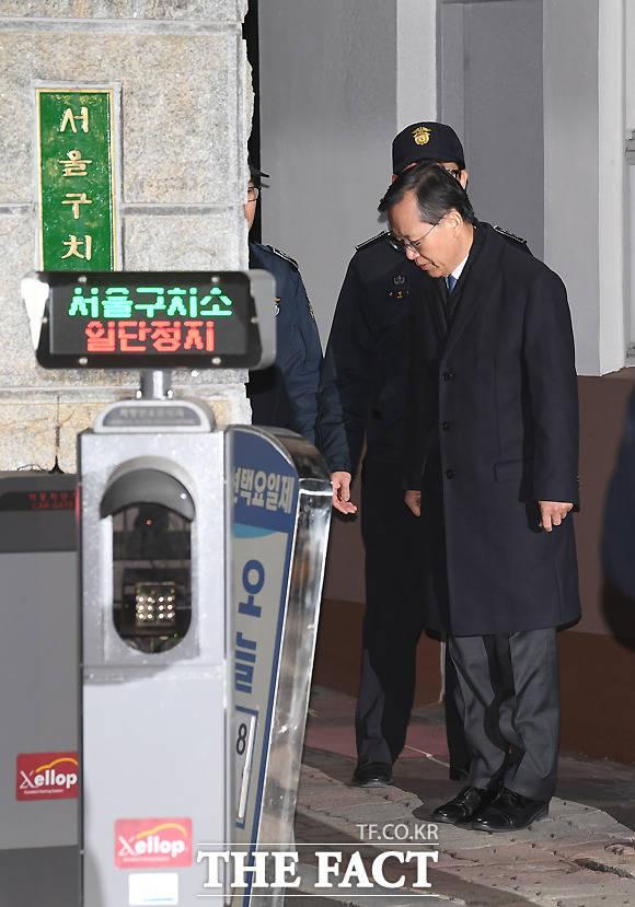 구치소를 나서며 인사하는 박 전 대법관