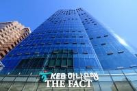 [인사] KEB하나은행 부장·지점장 인사 발령