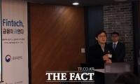 [TF현장] 금융위