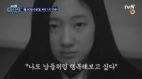 '곽승준의 쿨까당', 학업 스트레스에 자해까지? 청소년 '마음의 병'(영상)