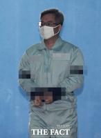 [TF포토] '댓글 조작' 드루킹, 징역 3년 6개월 실형 선고