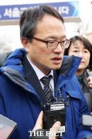 [TF포토] 김경수 접견 마친 박주민 '도정 공백, 국민 여러분께 송구'