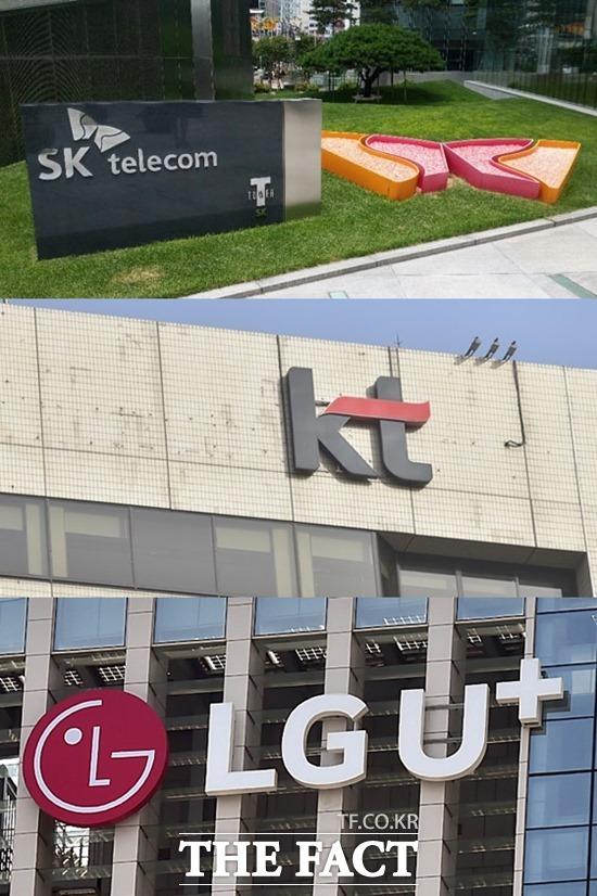 이동통신사들이 마련한 혜택을 이용하면 해외여행부터 IPTV 서비스 등을 저렴하게 이용할 수 있다. /더팩트 DB