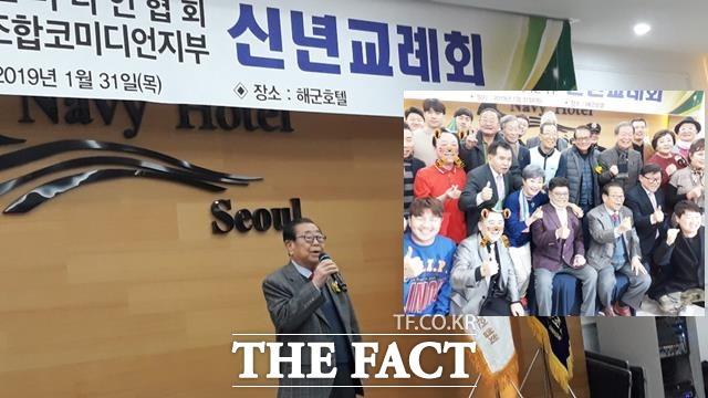 든든한 후배님들이 있어 오늘날 제가 존재합니다. 송해는 지난달 31일 서울 대방동 해군호텔에서 가진 한국코미디협회가 주관한 신년교례회에 참석해 덕담을 겸한 멋진 신년사로 눈길을 끌었다. /강일홍 기자