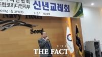 송해, 코미디협회 주관 희극인 신년교례회서