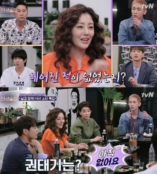배우 오나라와 배우 출신 연기 강사 김도훈은 20년째 열애 중이다. /tvN 인생술집 방송 캡처