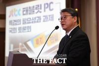 [TF포토] 'jtbc 특검 필요성과 과제' 토론회 주최한 조원진
