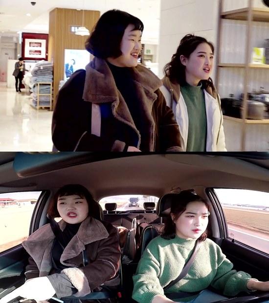 개그맨 박성광 매니저 임송(왼쪽)은 9일 MBC 예능 프로그램 전지적 참견 시점에서 동생과 백화점 데이트를 하고 동생에게 운전 강의를 펼친다. /MBC 제공