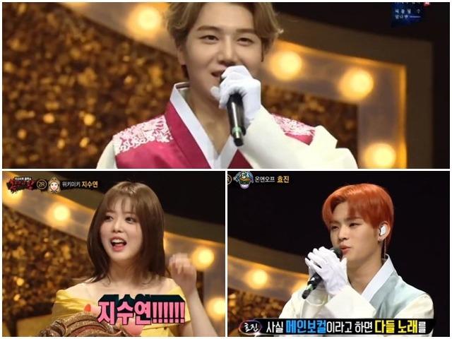 복면가왕 아이돌 특집에 출연한 실력파 보컬들. /MBC 방송캡쳐