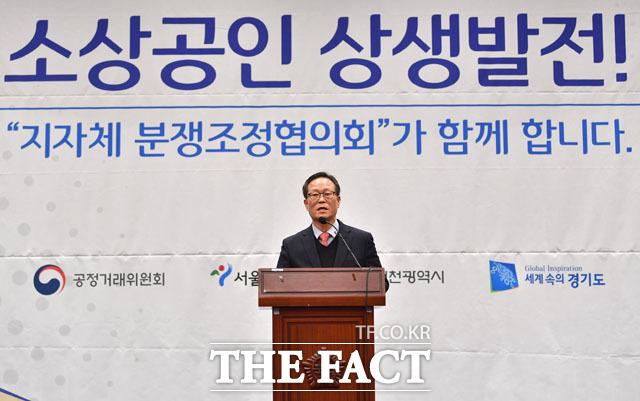 박준하 인천광역시 행정부시장
