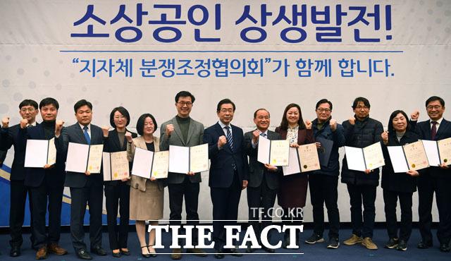 서울시 분쟁조정위원과 기념촬영