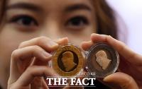 [TF포토] 김수환 추기경 선종 10주년 기념 메달 출시